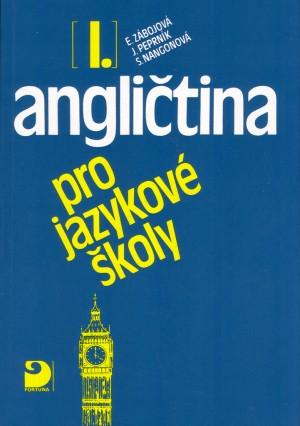 Angličtina pro jazykové školy I. - Učebnice
