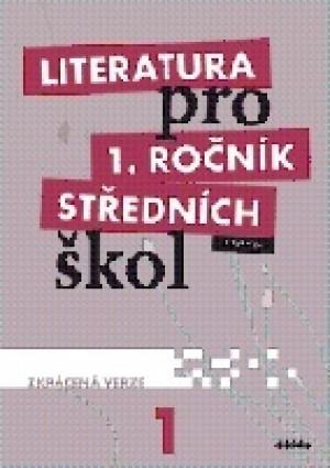 Literatura pro 1.ročník SŠ - Učebnice (zkrácená verze)